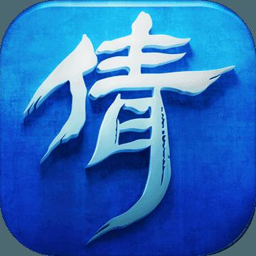 倩女幽魂九游版