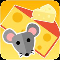 小老鼠奶酪追逐