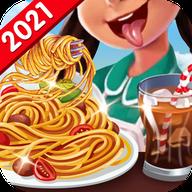 梦幻星餐厅2021